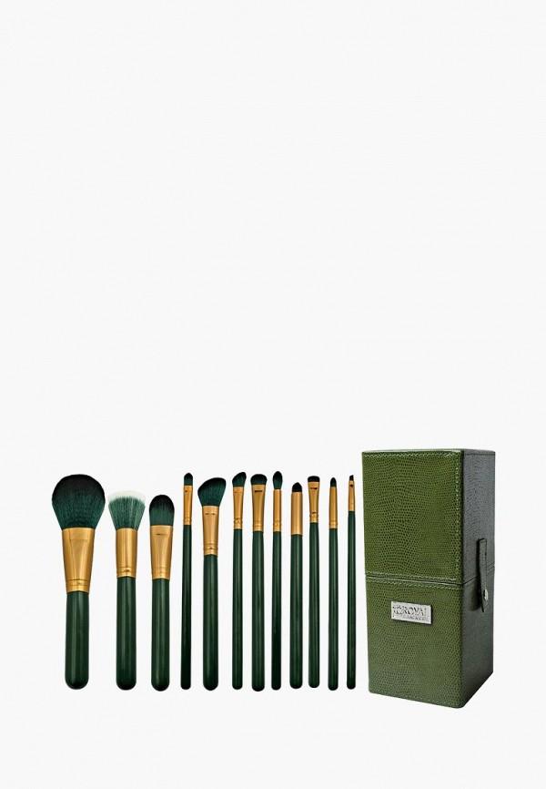 Набор кистей для макияжа Royal&Langnickel & MP002XW0TX43