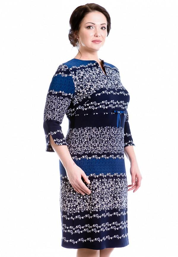 Платье Prima Linea Prima Linea MP002XW0TXH9
