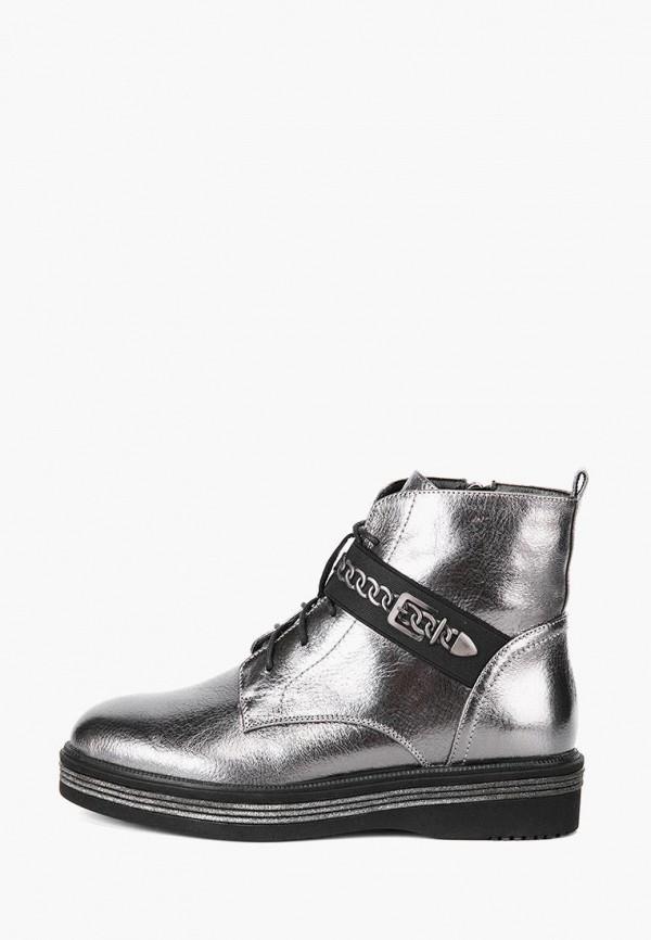 Ботинки Lisette Lisette MP002XW0TZ6V