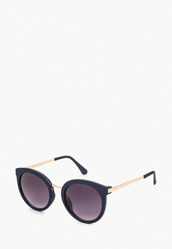 цена Очки солнцезащитные Zarina Zarina MP002XW0WG2P в интернет-магазинах