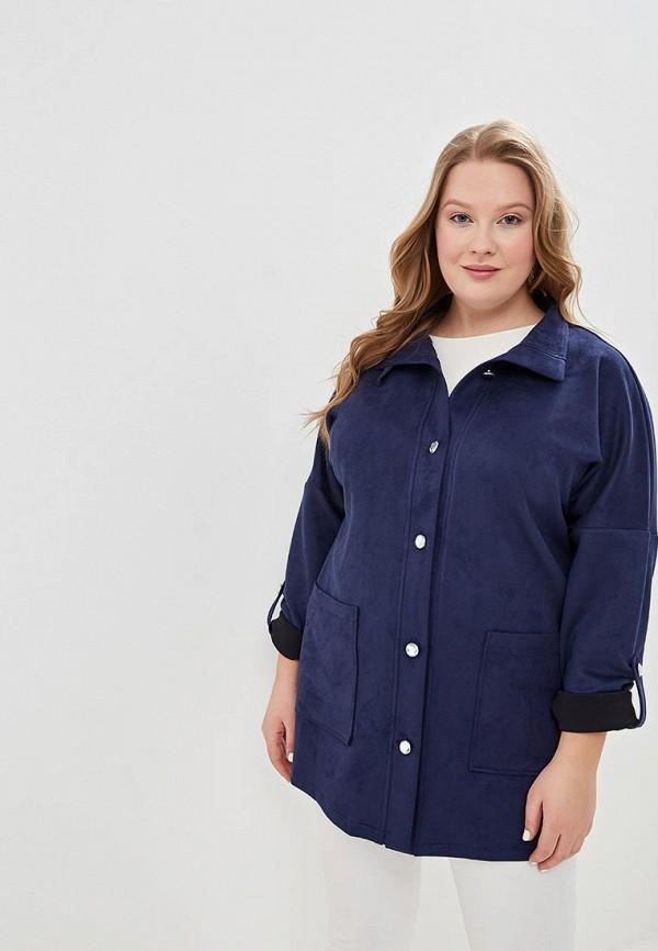 Легкие куртки и ветровки Lavira