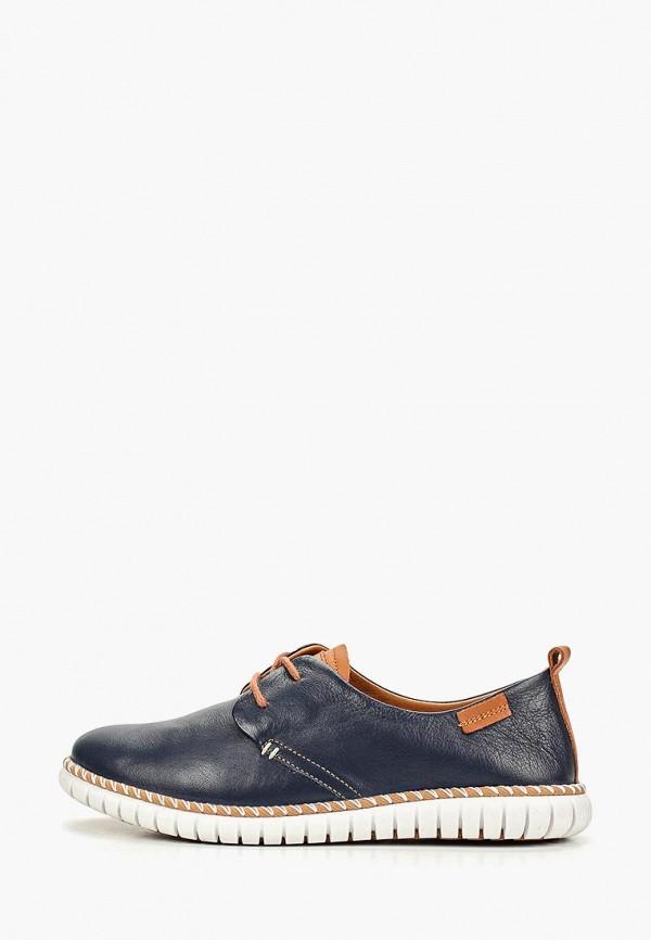 цена на Ботинки Pierre Cardin Pierre Cardin MP002XW0XDQA
