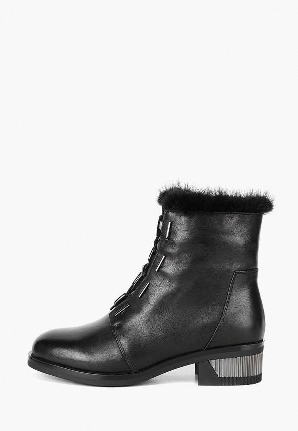 Ботинки Emilia Estra Emilia Estra MP002XW0XFS0 цена в Москве и Питере