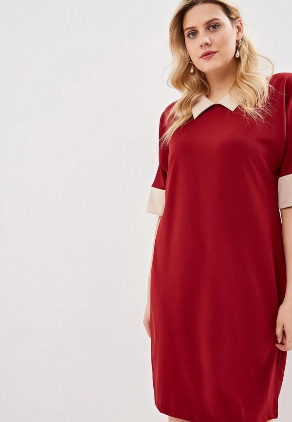 bc31a6a28b7 Платье Lavira Lavira MP002XW0XHSU
