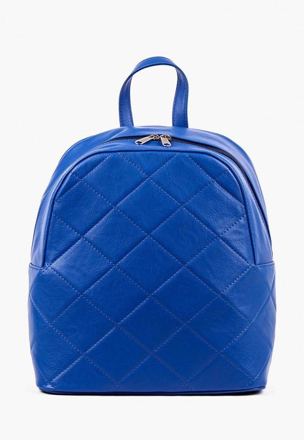 Фото - Рюкзак Медведково Медведково MP002XW0XJ9U рюкзак женский медведково цвет темно синий 17с4022 к14