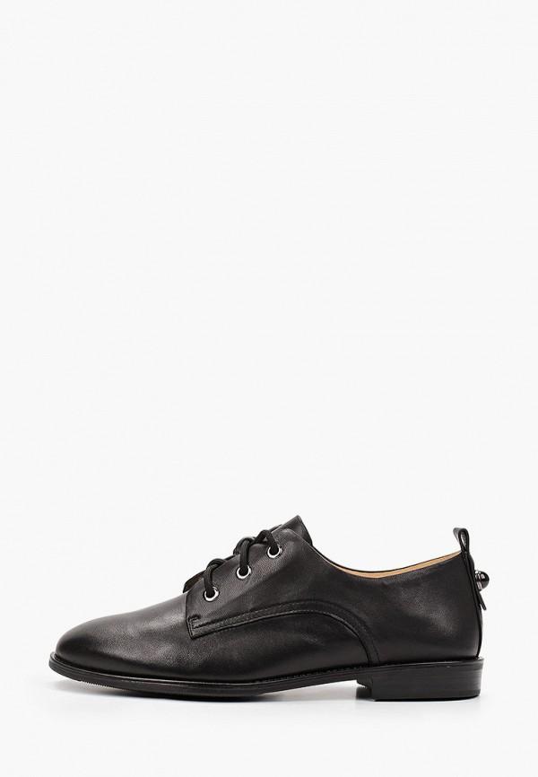 женские ботинки-оксфорды boogie woogie, черные