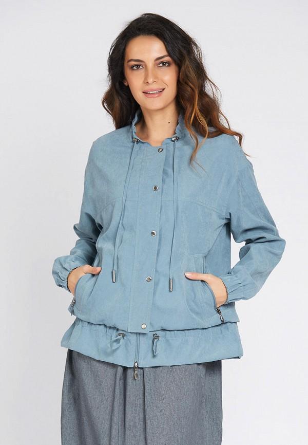 женская куртка dimma, голубая