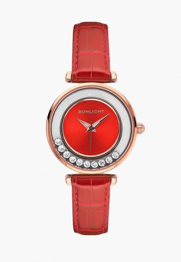 Ли санлайт часы можно сдать армани стоимость часы мужские
