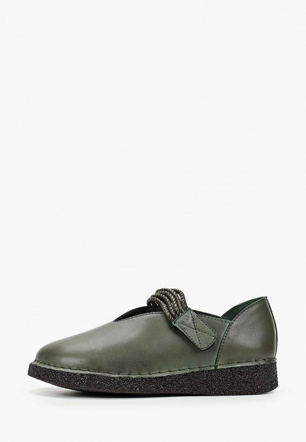 Ботинки Berkonty зеленого цвета