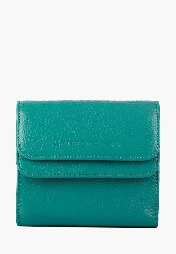женский кошелёк smith&canova, бирюзовый