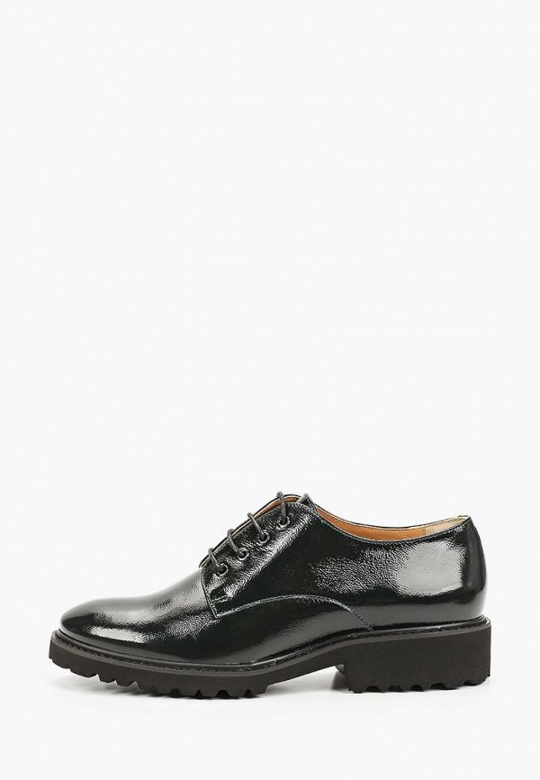 женские ботинки-оксфорды giotto, зеленые