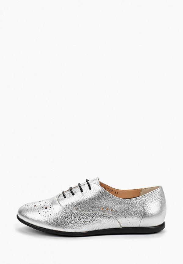 женские ботинки giotto, серебряные