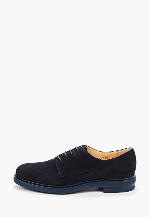 женские ботинки giotto, синие