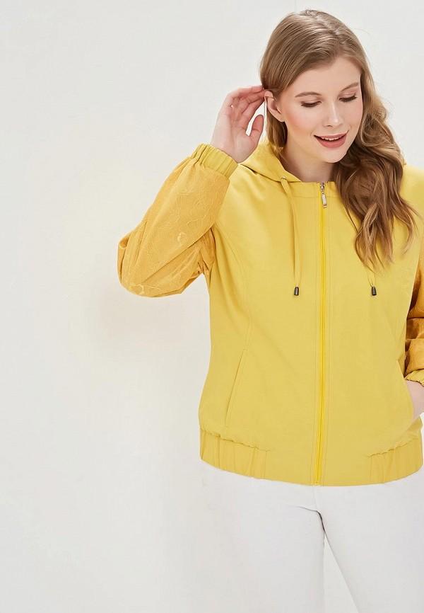 цены на Куртка Kis Kis MP002XW0YDZY  в интернет-магазинах