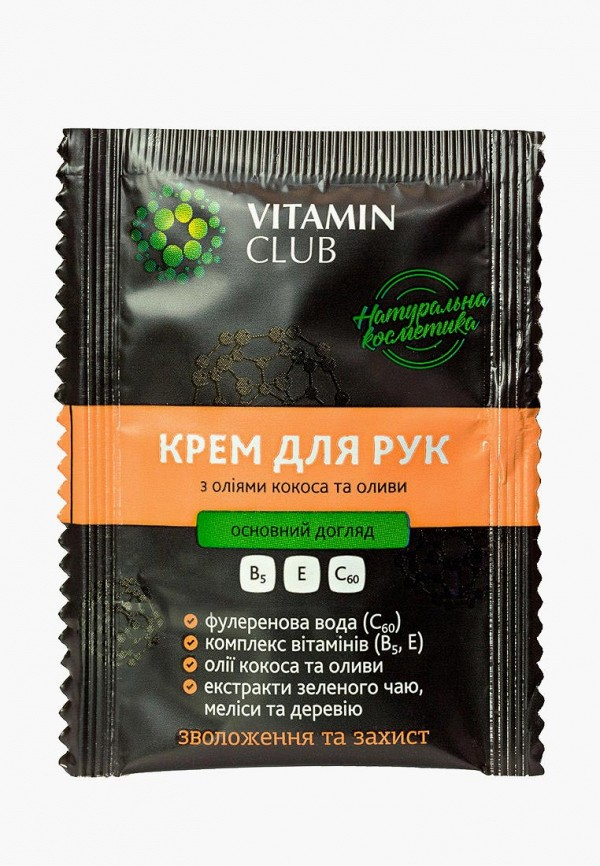 крем для рук vitaminclub