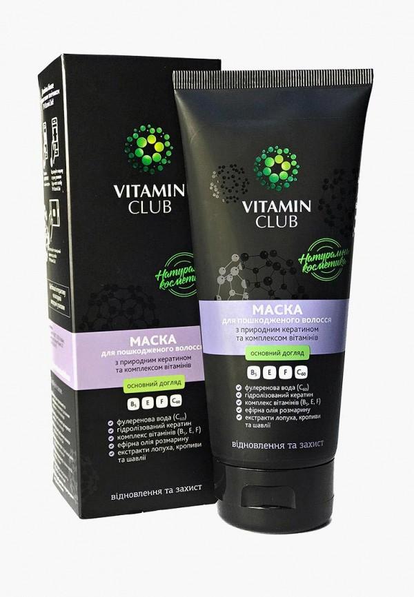 маска vitaminclub