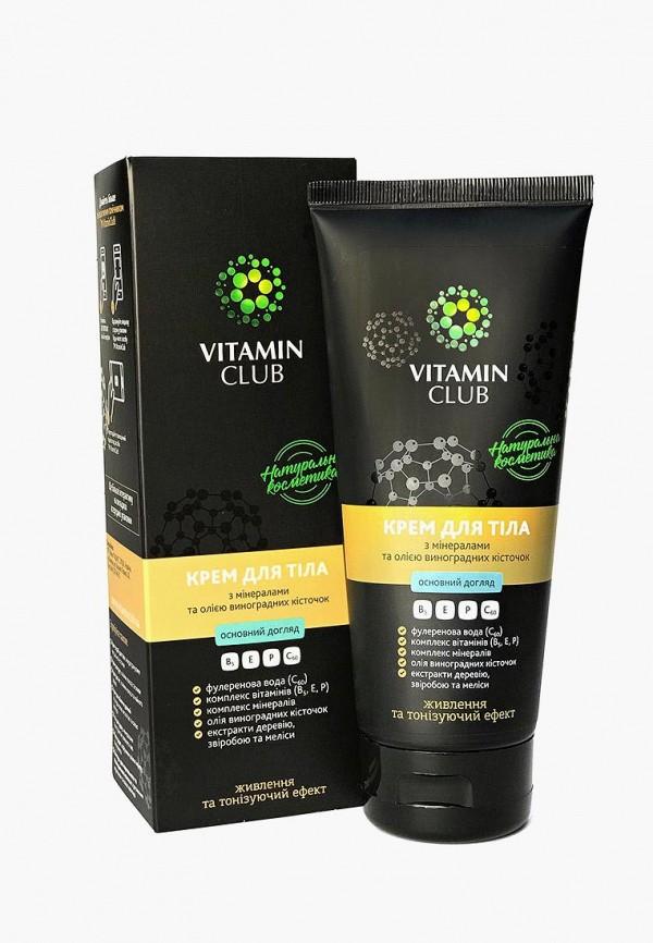 крем для тела vitaminclub