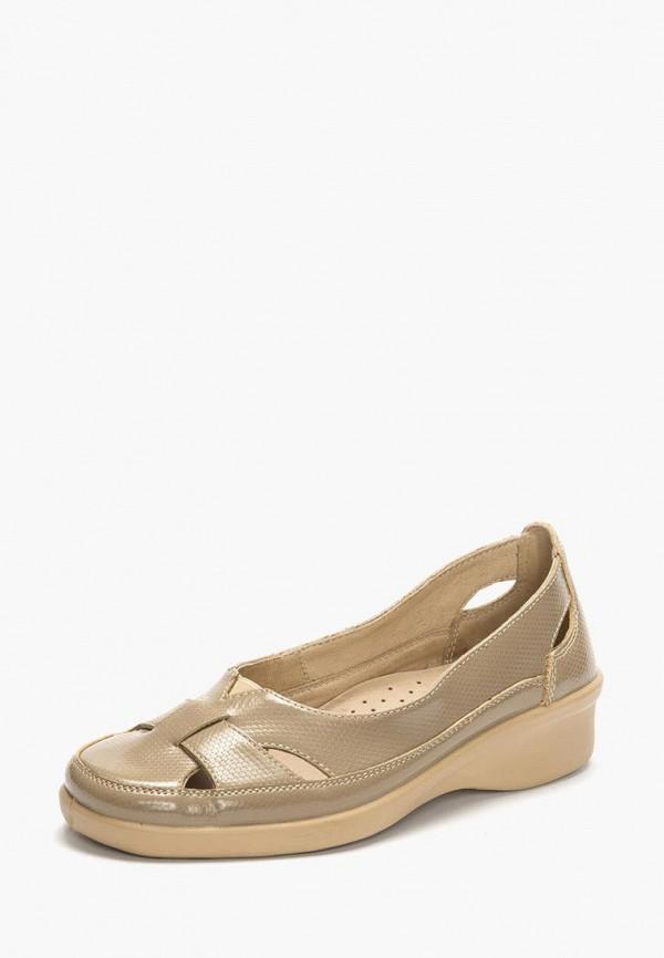 женские туфли tellus, бежевые