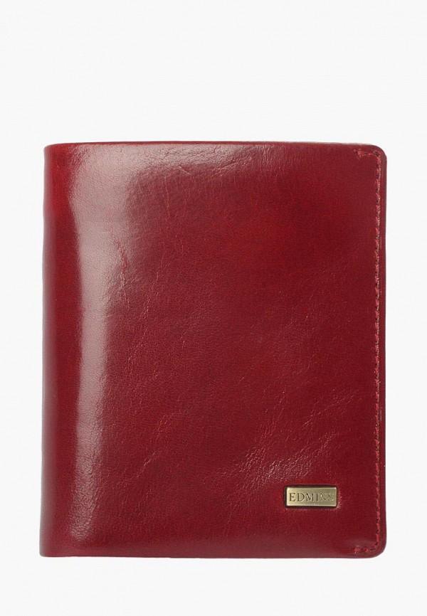 женский кошелёк edmins, красный