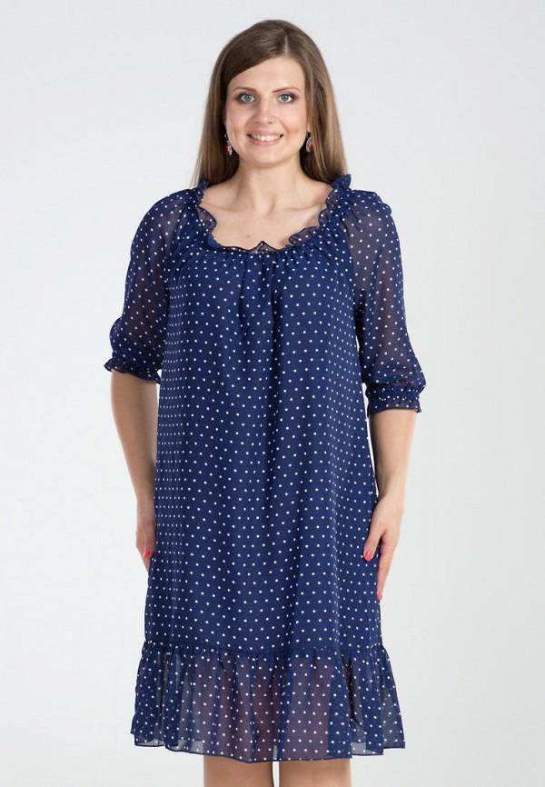 Платье Prima Linea Prima Linea MP002XW0YHYA цена 2017