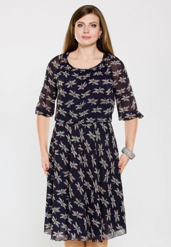цена на Платье Prima Linea Prima Linea MP002XW0YHYC