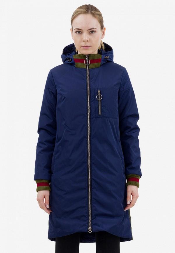 Куртка утепленная Pavel Yerokin Pavel Yerokin MP002XW0YIY4 недорого