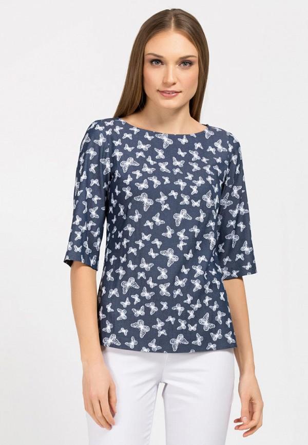 женская блузка remix, синяя