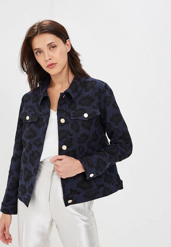 Куртка Lavamosco