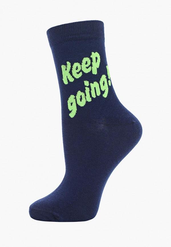 Носки Befree Befree MP002XW0Z6JZ носки befree befree mp002xw0z6k0