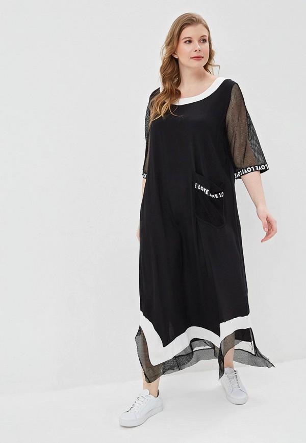 Платье Milanika Milanika MP002XW0Z6N0 платье milanika milanika mp002xw0z6n0