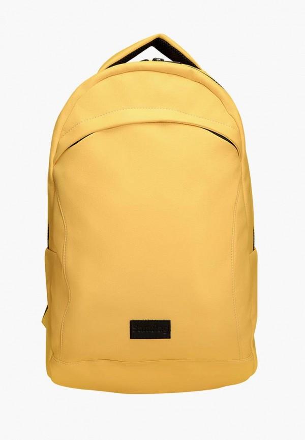 женский рюкзак sambag, желтый