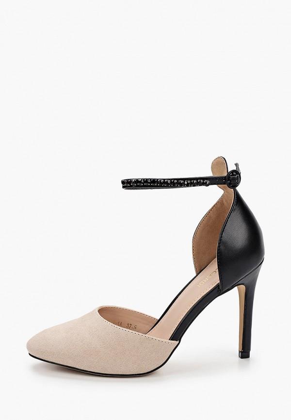 женские туфли t.taccardi, разноцветные
