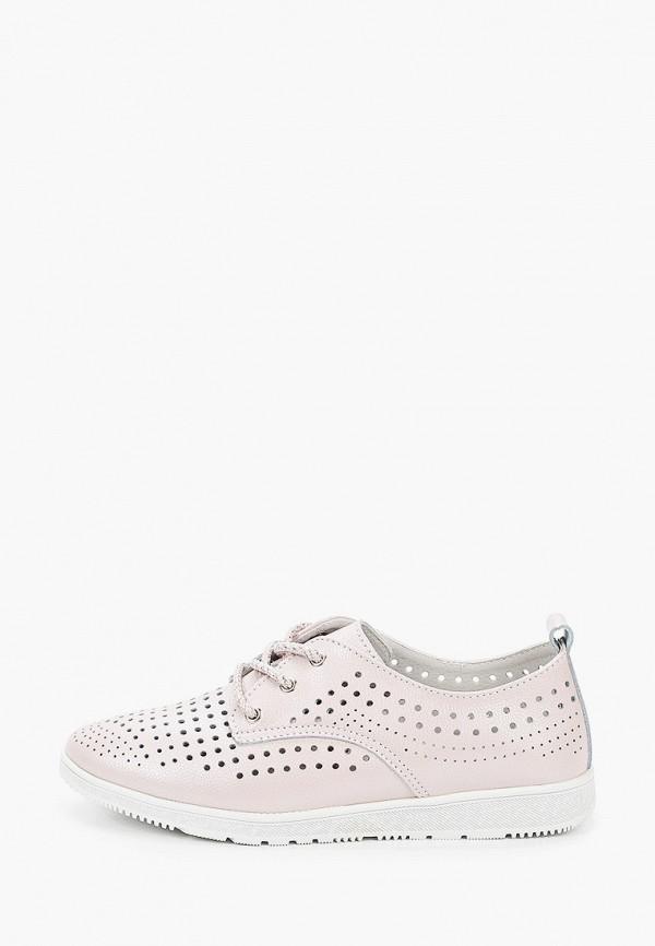 женские ботинки-оксфорды zenden comfort, розовые