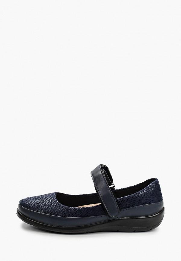 Туфли Instreet цвет синий