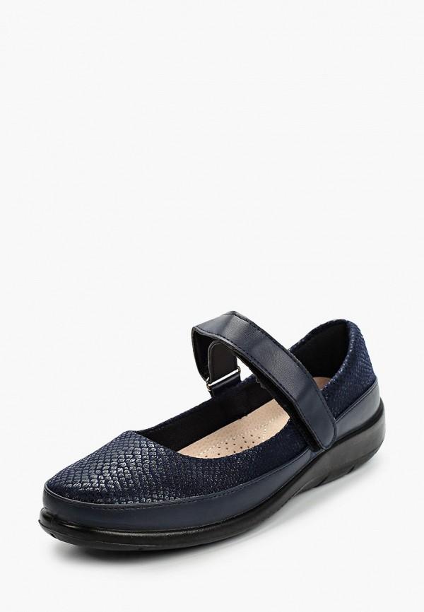 Туфли Instreet цвет синий  Фото 2