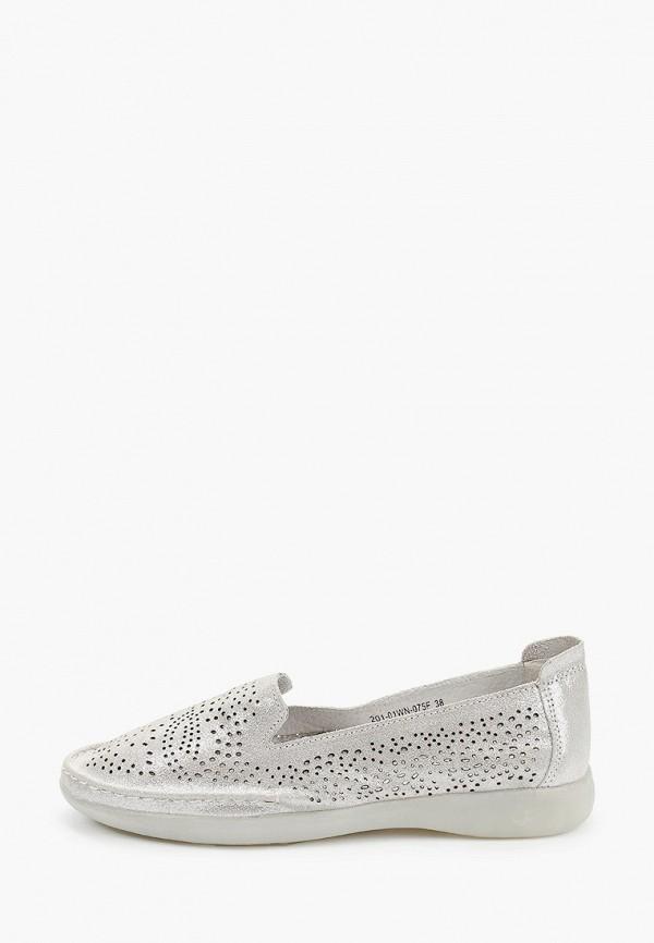 женские туфли с закрытым носом zenden comfort, серебряные