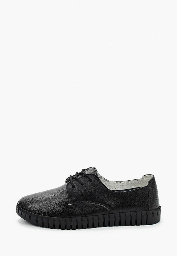 женские ботинки-оксфорды zenden woman, черные