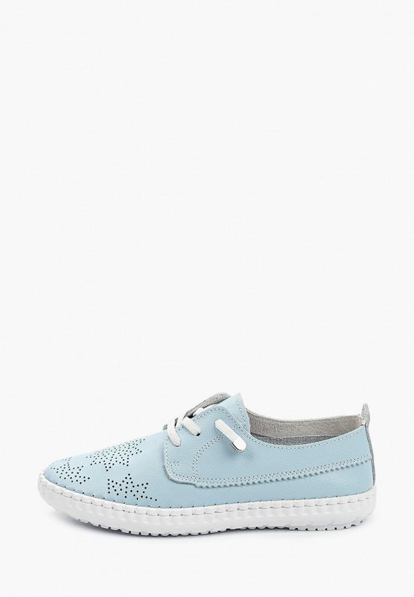 женские низкие ботинки zenden active, голубые