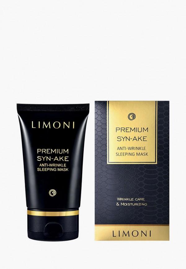 женская маска limoni