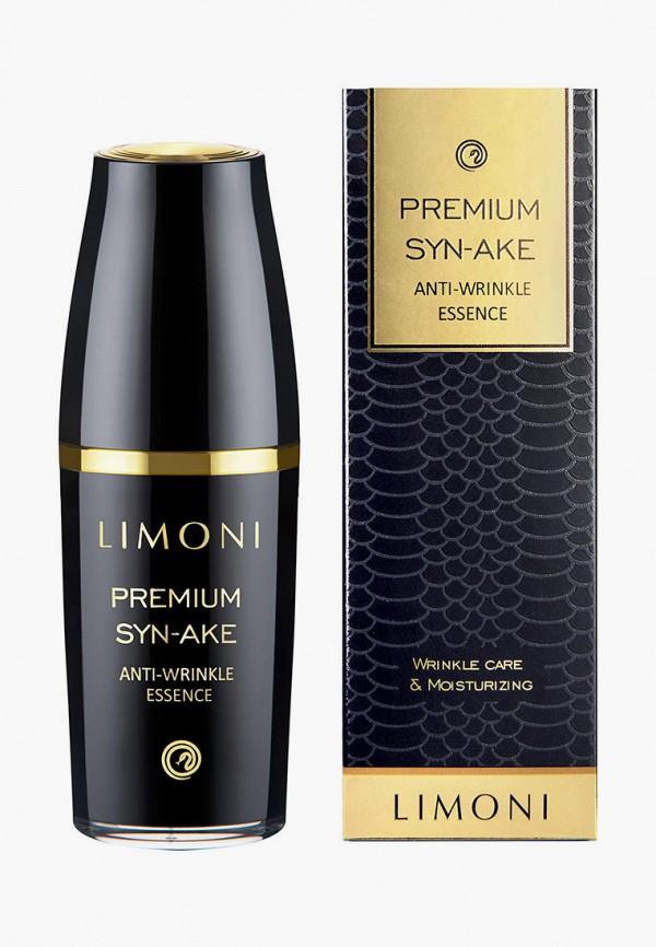 женская эмульсия limoni