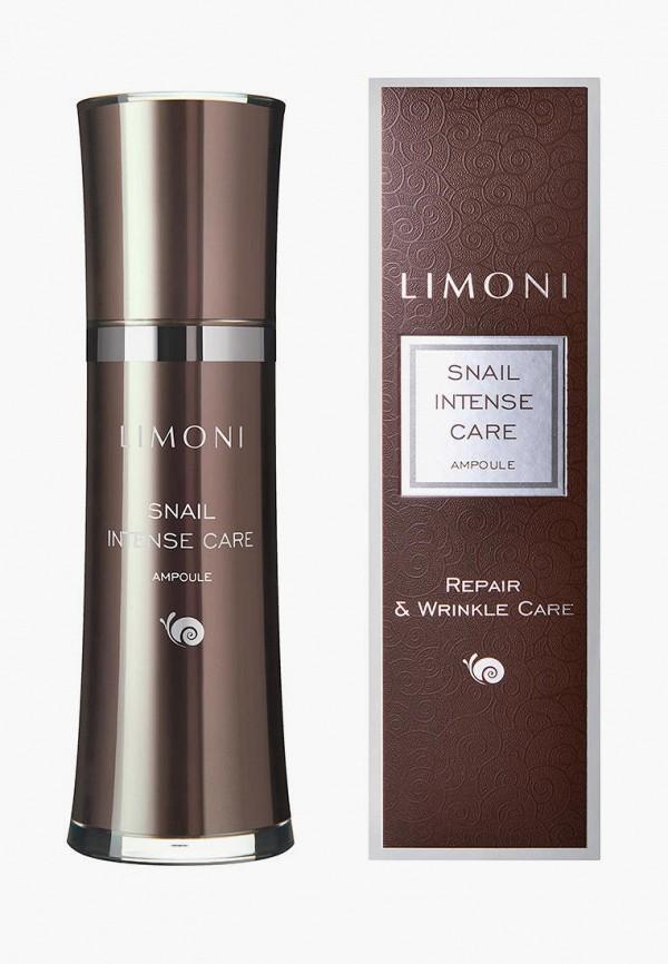Эмульсия для лица Limoni Limoni