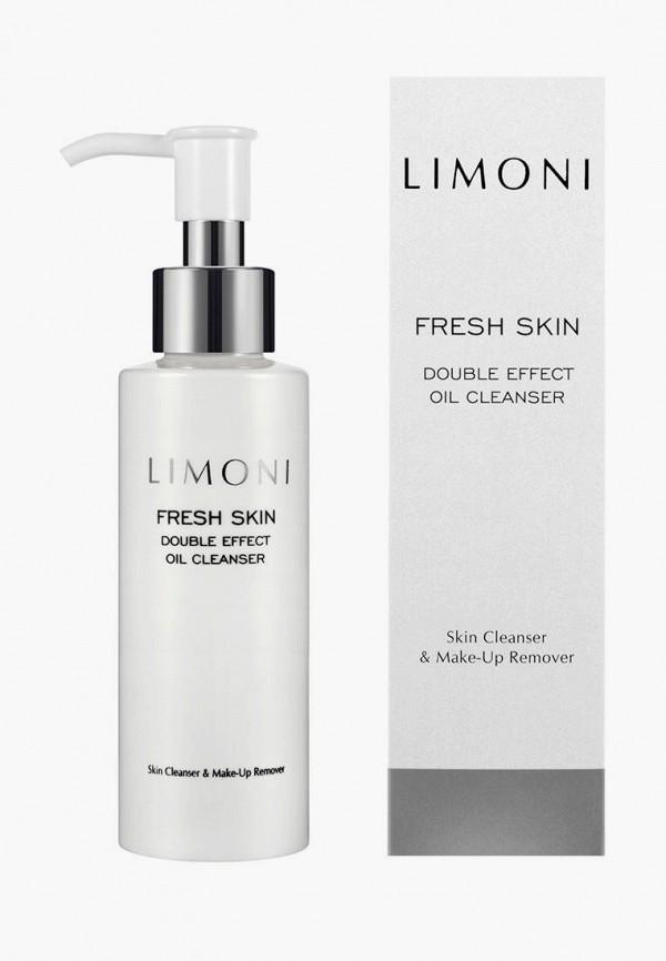 женская гидрофильное масло для снятия макияжа limoni