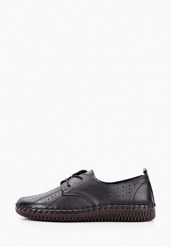 женские низкие ботинки zenden comfort, черные