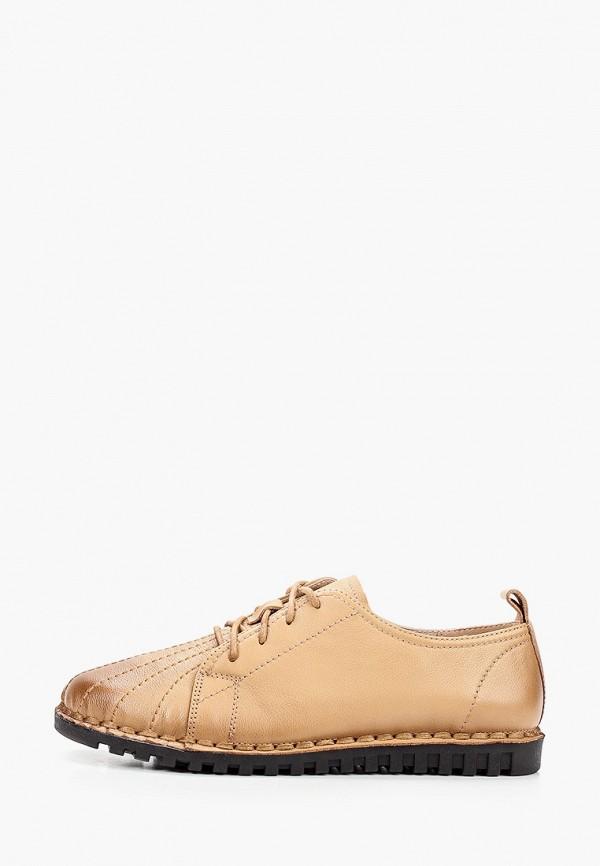 женские низкие ботинки zenden comfort, бежевые