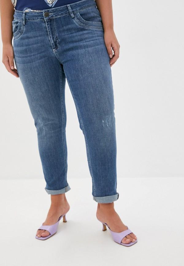 женские джинсы скинни gollehaug, синие