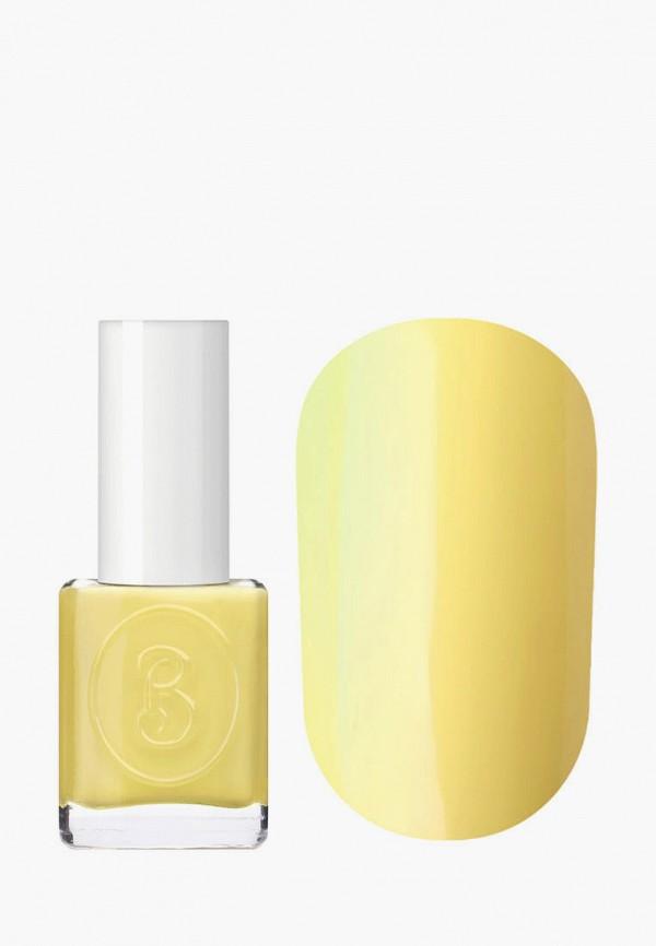 женский лак для ногтей berenice, желтый