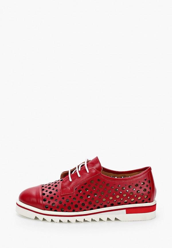 женские низкие ботинки stivalli, красные