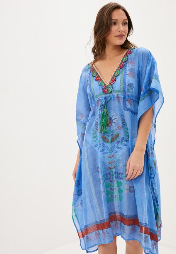 Платье пляжное AnastaSea