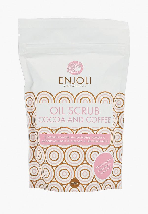 Скраб для тела Enjoli