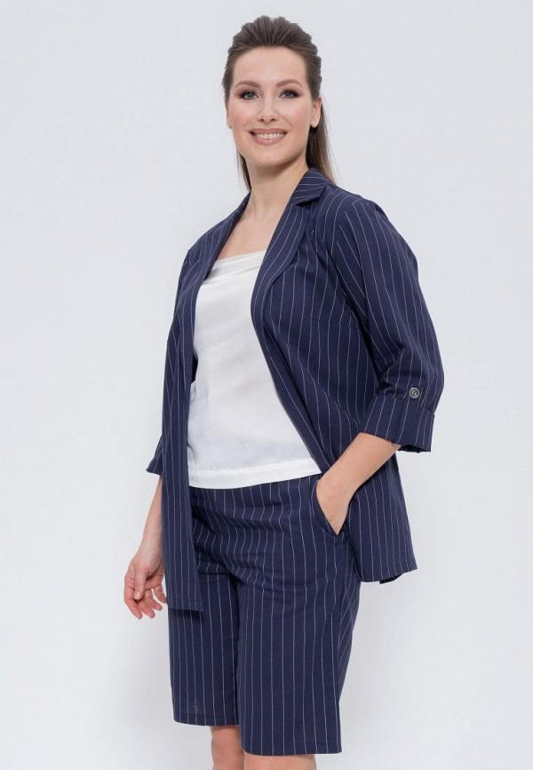 женский костюм cleo, синий